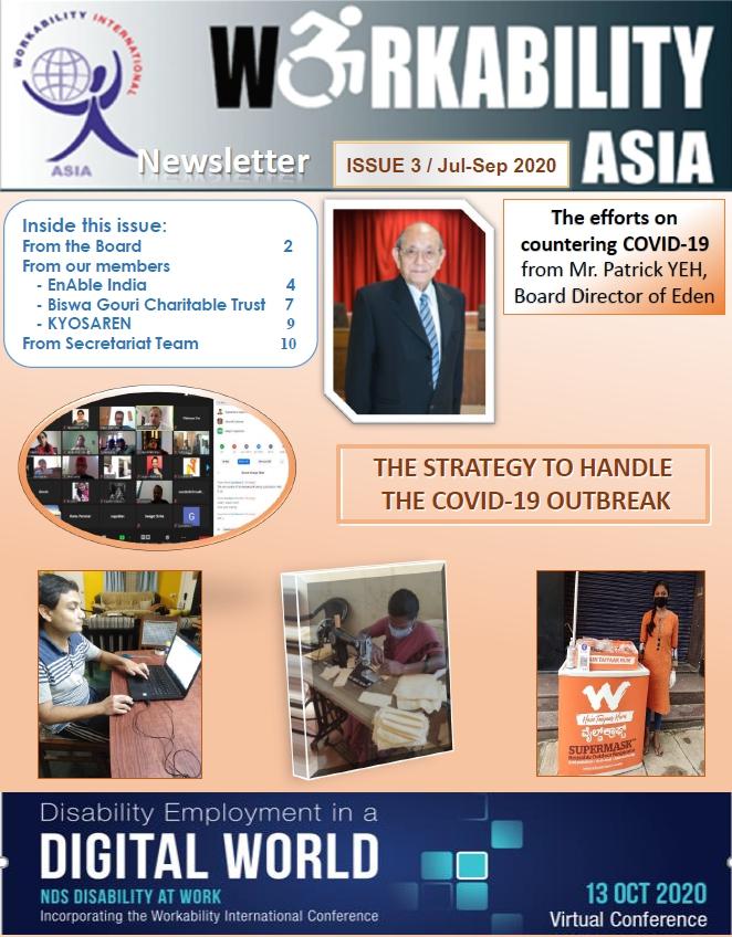 Newsletter Issue 3 | Jul – Sep 2020